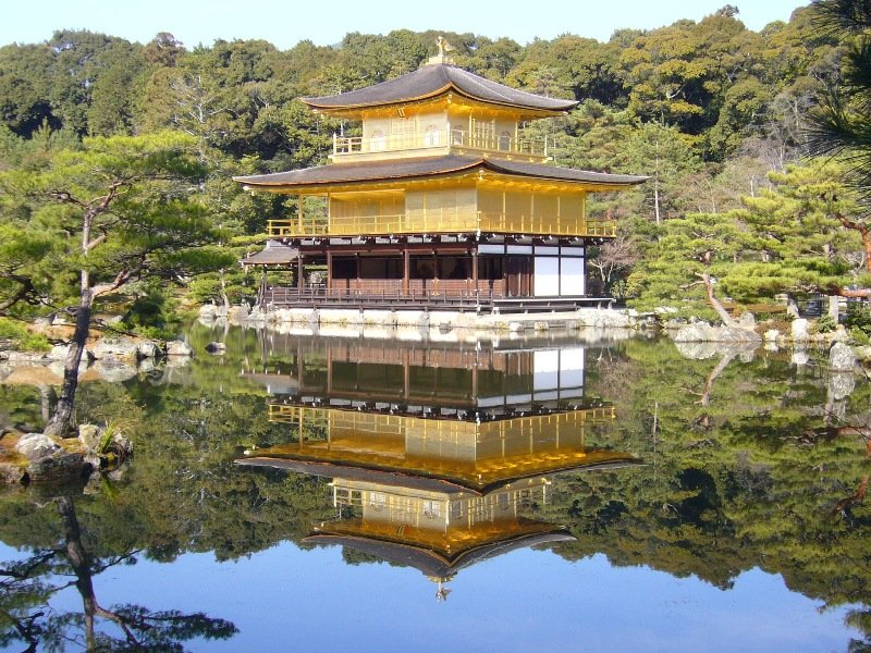 Kinkaku-ji Temple (Golden Pavilion)