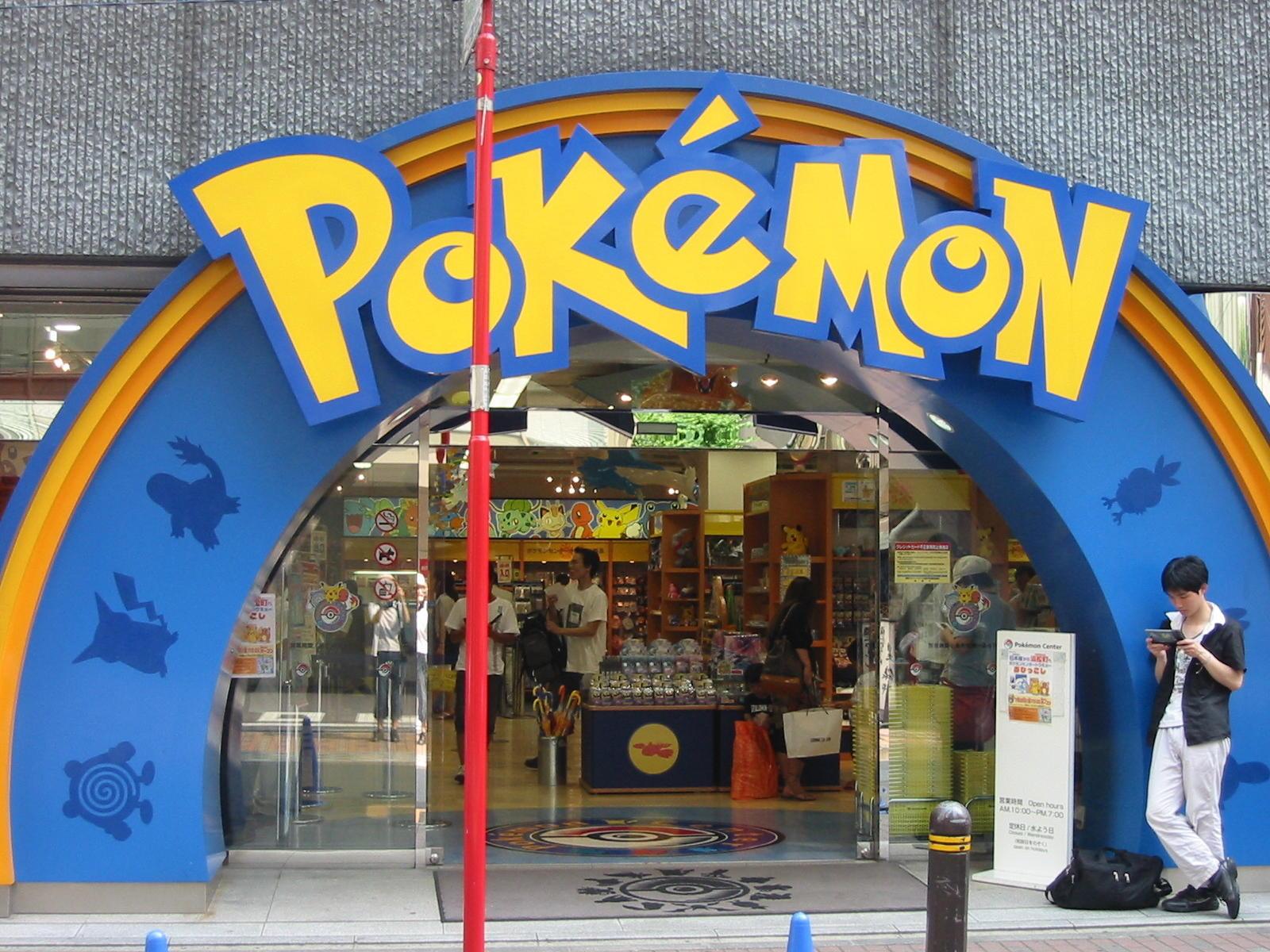 Pokemon center sapporo
