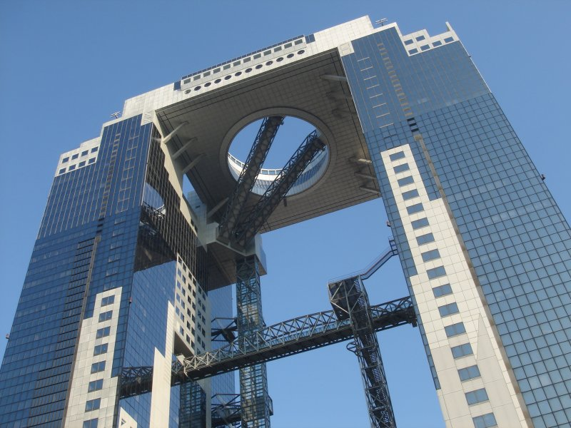 photo of Umeda Sky Building