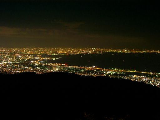 photo of Mount Rokko