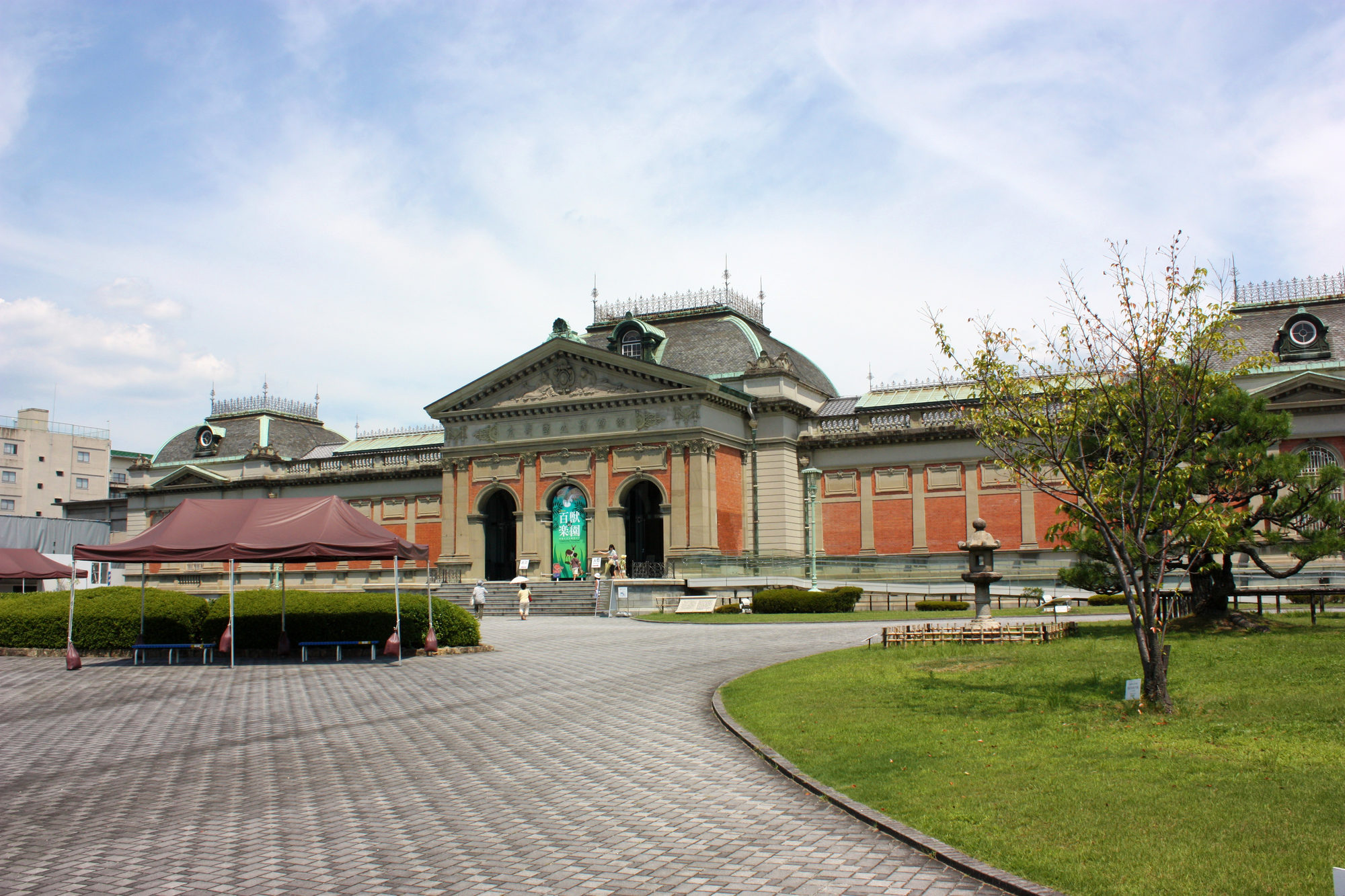 photo of Kyoto National Museum
