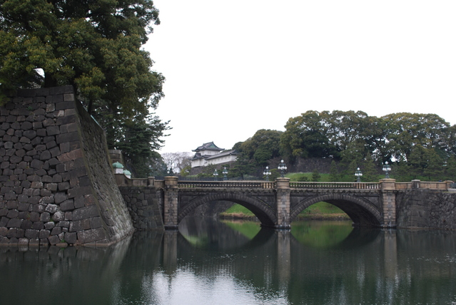 photo of Tokyo Imperial Palace