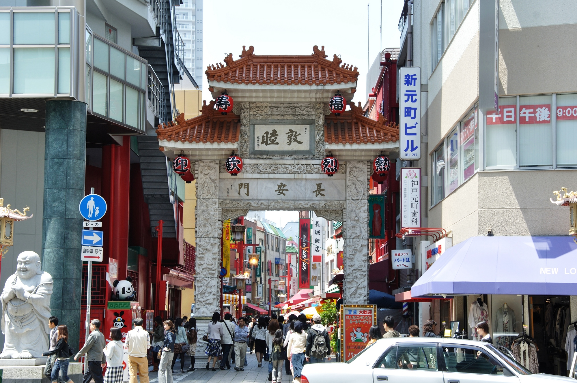 photo of Kobe Chinatown