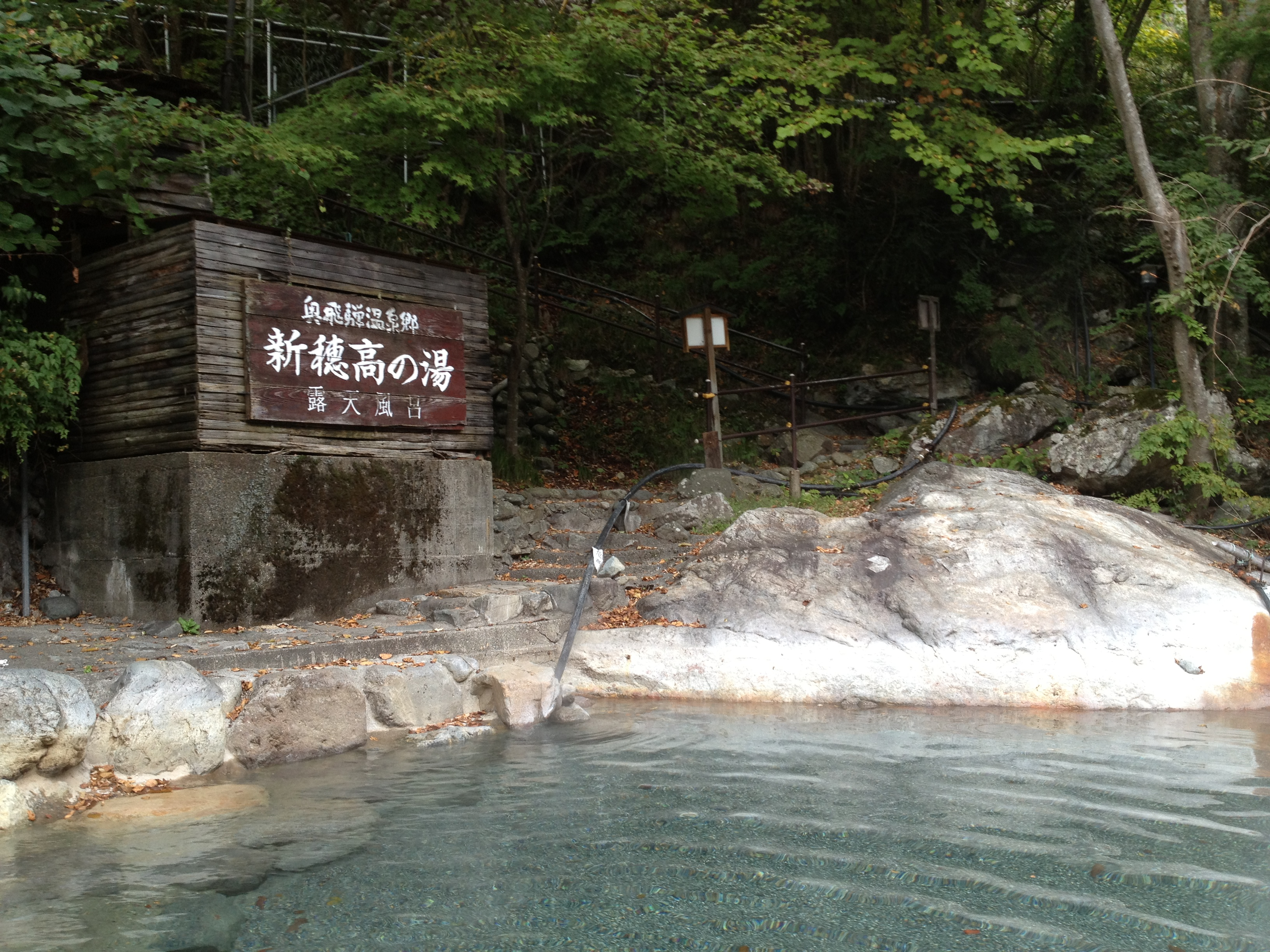 photo of Okuhida Onsen