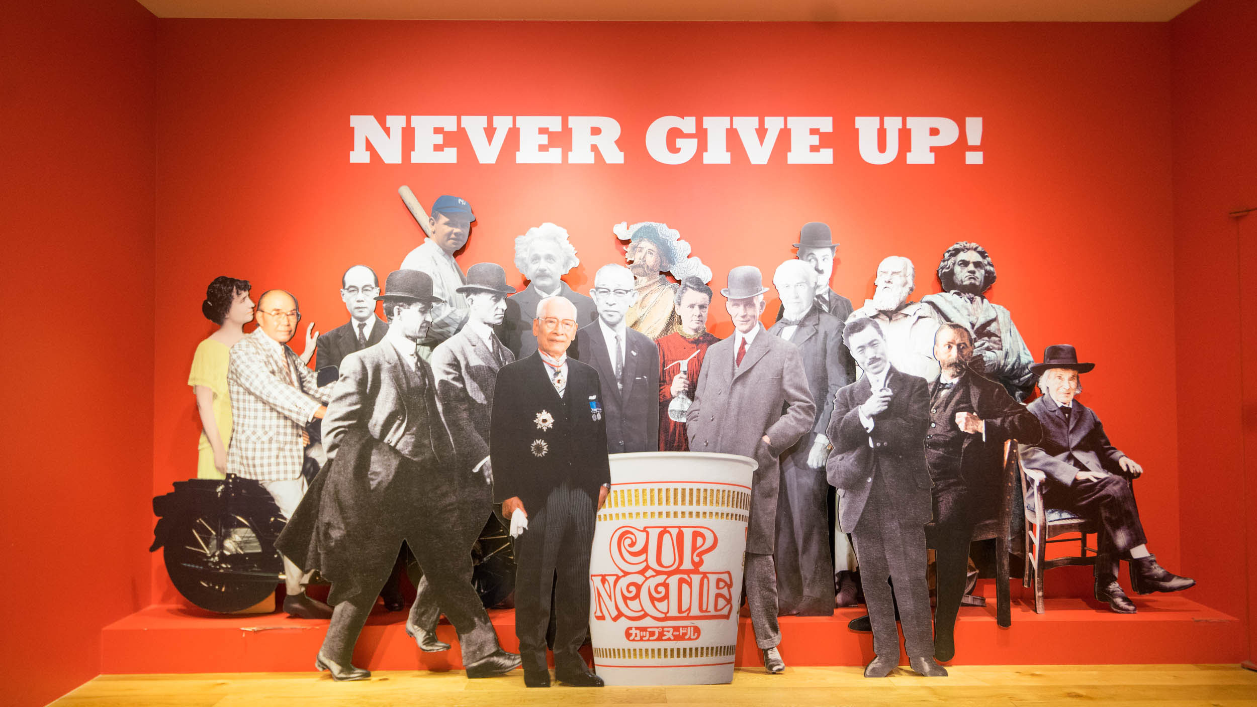 photo of Momofuku Ando Instant Ramen Museum