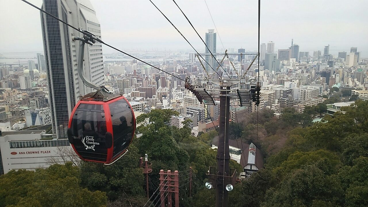 photo of Shin-Kobe Ropeway