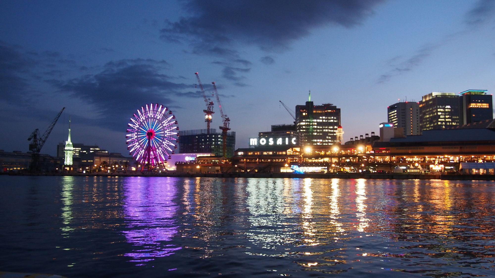 photo of Kobe Harborland