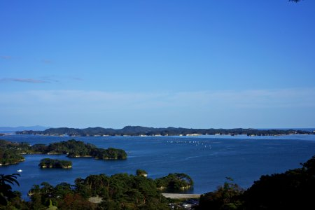 photo of Charms of Tohoku