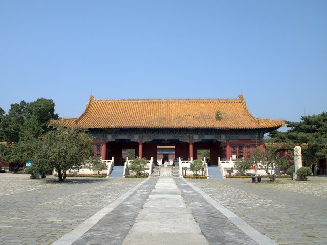 Ming Tombs