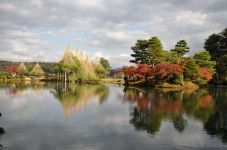 The Golden Triangle of Japan: Autumn Leaves Tour 2021 