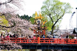 Japan In Depth with Japanese Alps (Reverse): 