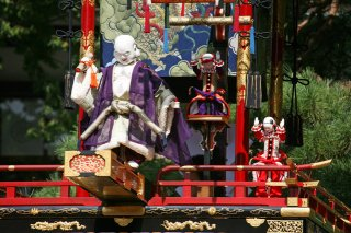 The Golden Triangle of Japan (Reverse): Takayama 