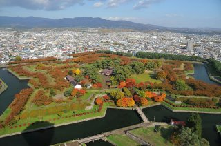 Grand Tour of Japan (Reverse): Takayama Autumn 