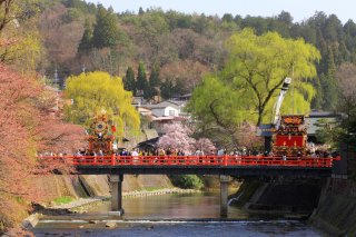 Signature: Essence of Japan - Takayama Spring Festival & 