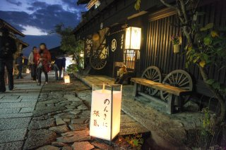 Japan Walking Tour: Shoguns and Samurai - Autumn 