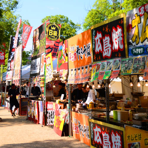 photo of Festivals in Japan