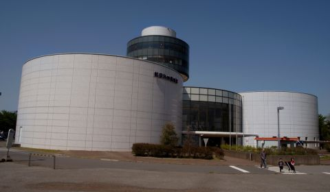 photo of Museum of Aeronautical Sciences