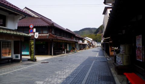 photo of Tsuwano Old Town
