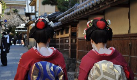 photo of Geisha Maiko Dress-Up