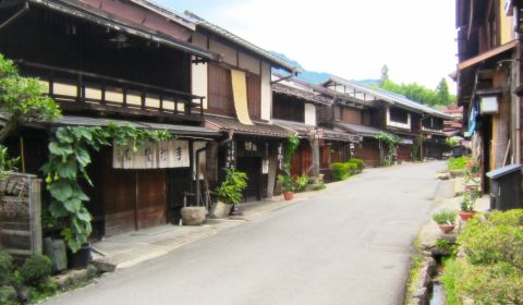 photo of Tsumago Post Town