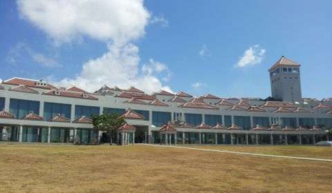photo of Okinawa Peace Memorial Museum
