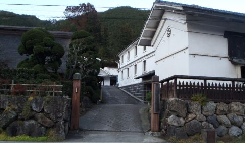 photo of Sawanoi Sake Brewery