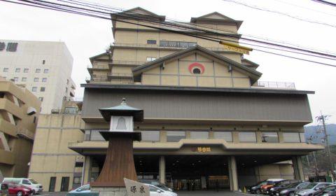 photo of Konpira Onsen