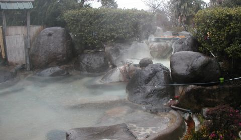 photo of Kirishima Onsen