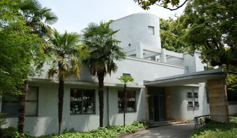 photo of Hara Museum of Contemporary Art