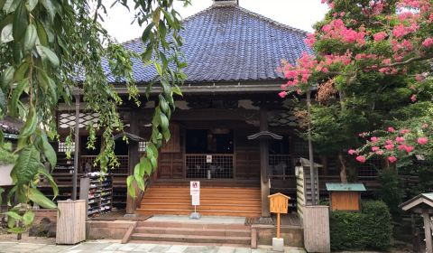 photo of Ninjadera (Ninja Temple)