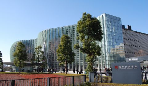 photo of National Art Center Tokyo