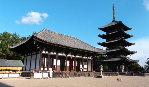 photo of Kofukuji National Treasure Museum