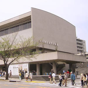 photo of Contemporary Art Museums in Japan