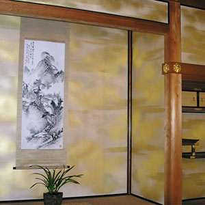 photo of Japanese Painting