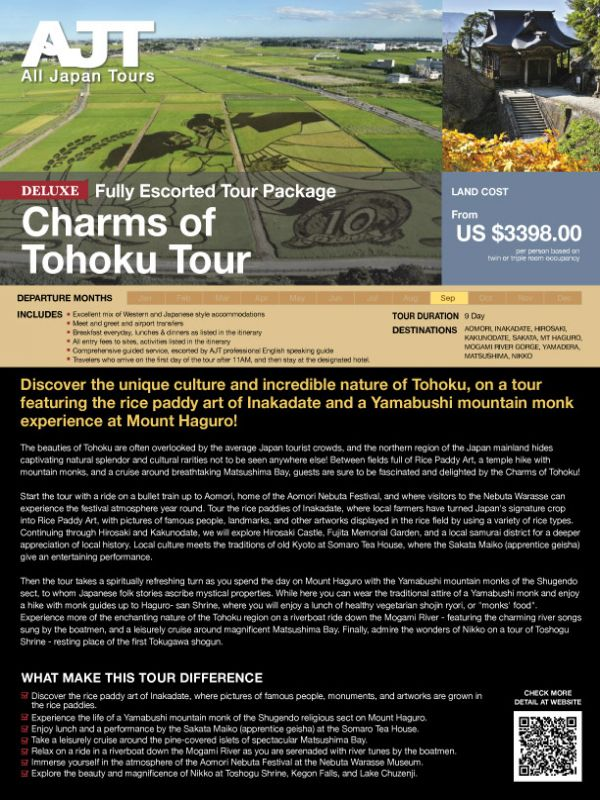 Charms of Tohoku Tour