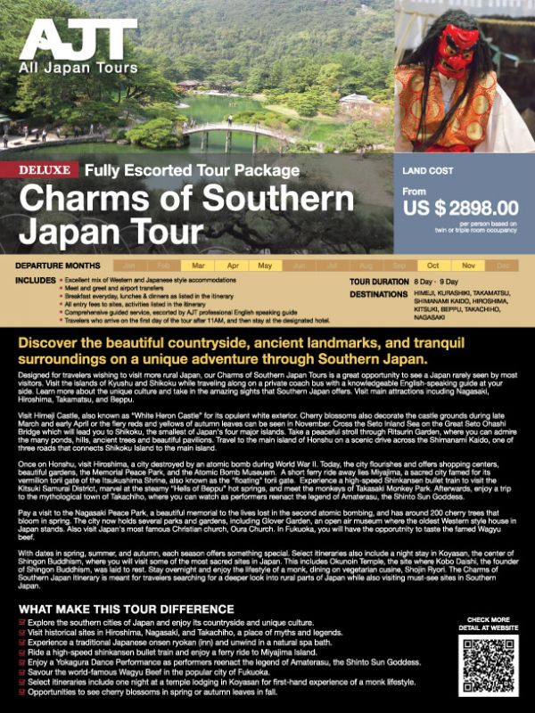 Charms of Southern Japan