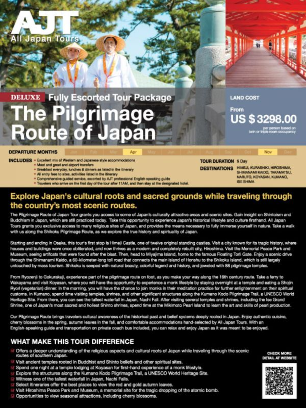 The Pilgrimage Route of Japan