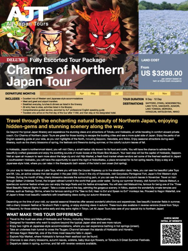Charms of Northern Japan