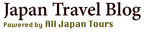 Japan Travel Blog Logo