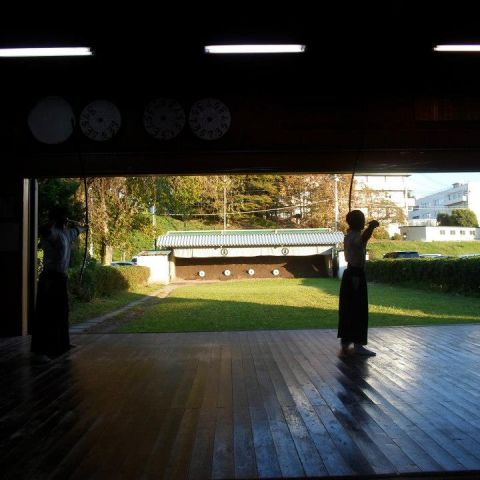 Introduction to Kyudo