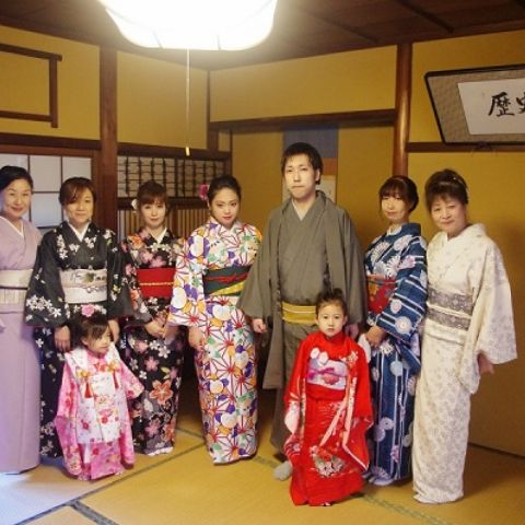 Where & How to Wear a Japanese Kimono on Your Trip