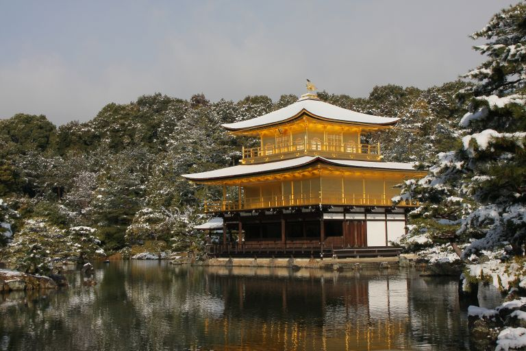 The Golden Pavilion Kinkakuji Temple Kyoto All Japan Tours Winter