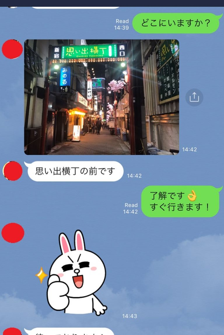 Instant Messenger; LINE; Best Apps for Visiting Japan; All Japan Tours; Japan Travel Blog;