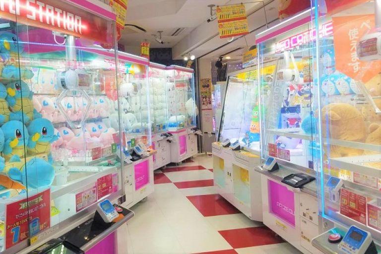 Crane Game Den Den Town Osaka Japan Travel Blog