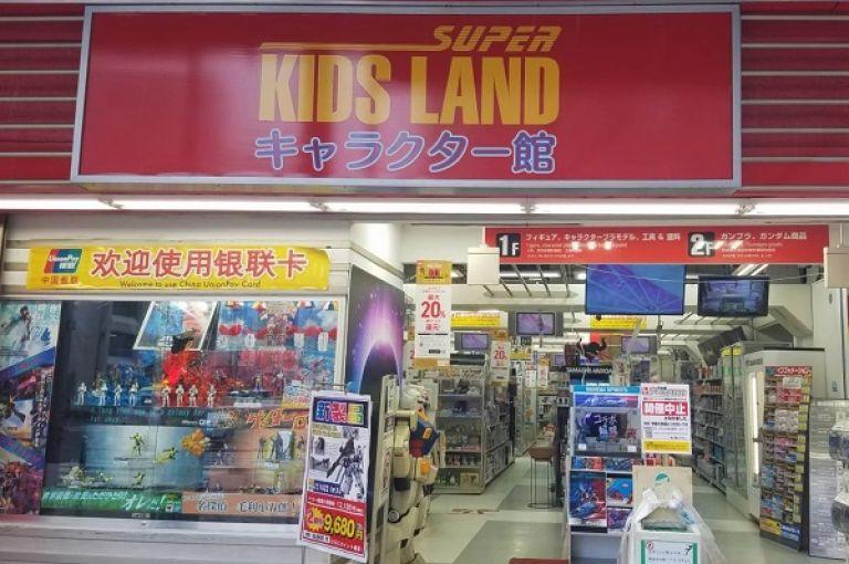 Joshin Super Kids Land Den Den Town Osaka Japan Travel Blog