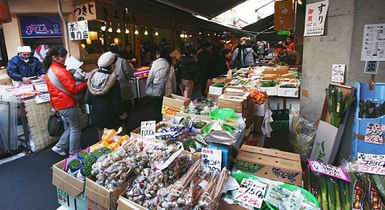 Tsukiji fish market outer market wholesale market seafood