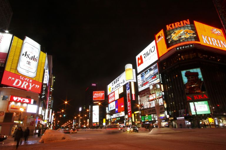 Susukino; What to Do in Summer; All Japan Tours