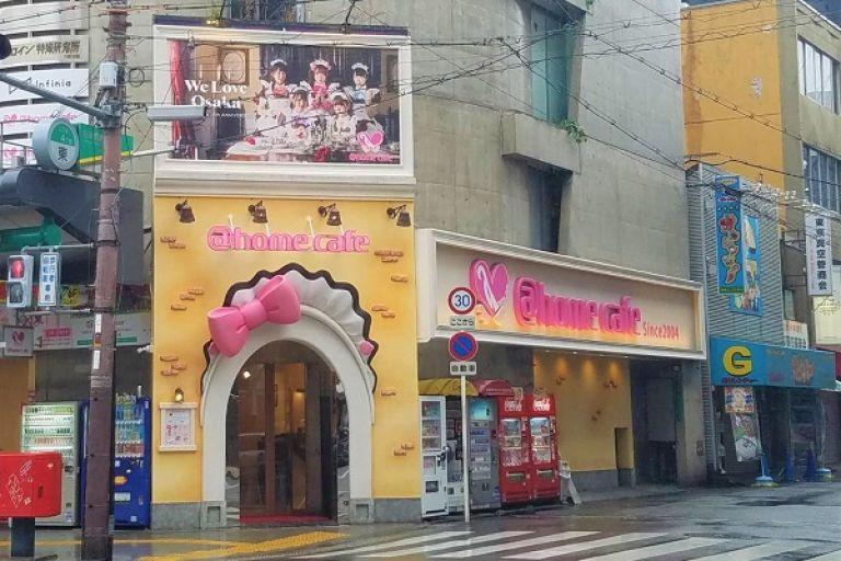 Maid Cafe Den Den Town Osaka Japan Travel Blog