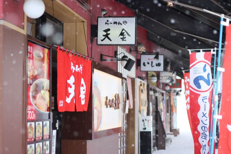 Asahikawa Ramen Village; Things to Do in Hokkaido in Winter; All Japan Tours