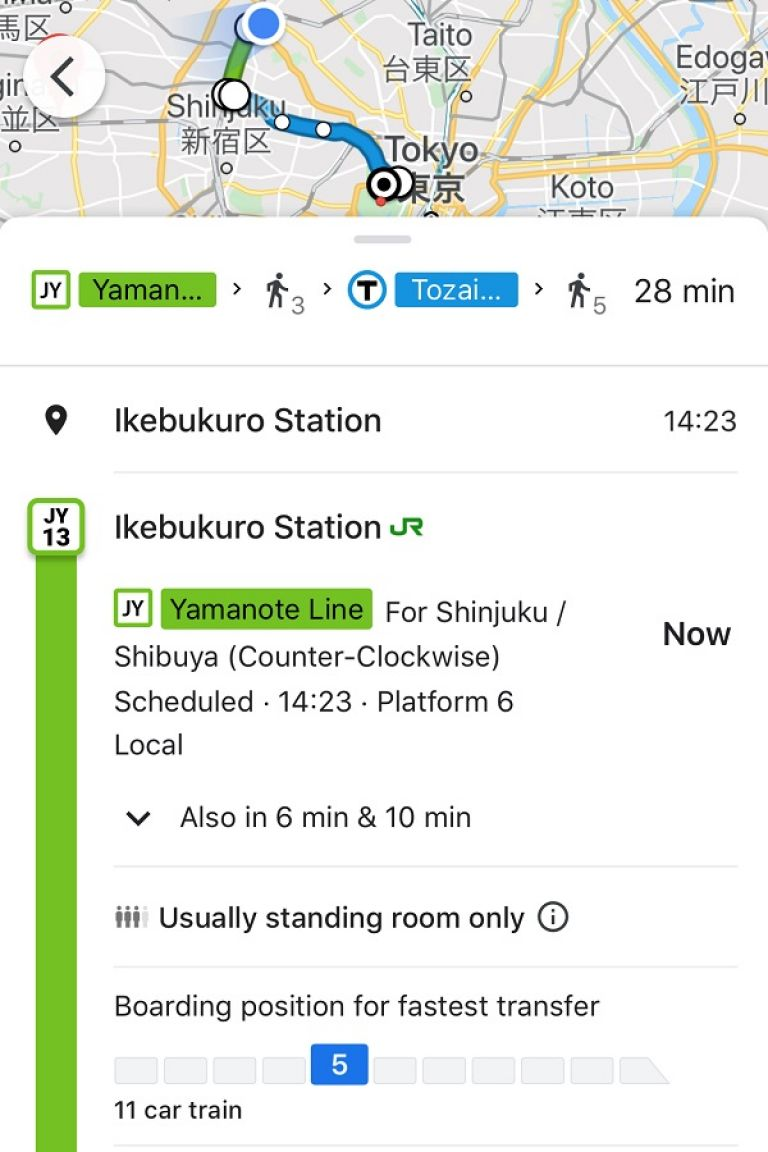 Ikebukuro to Tokyo; Google Maps; Best Apps for Visiting Japan; All Japan Tours; Japan Travel Blog